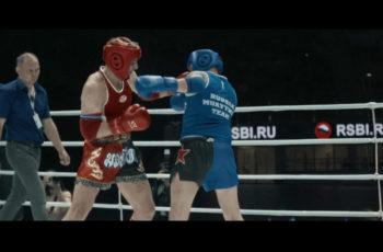 rsbi-video